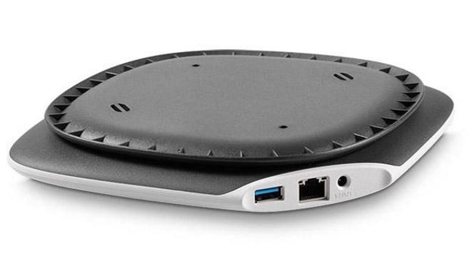 Intel Education Content Access Point