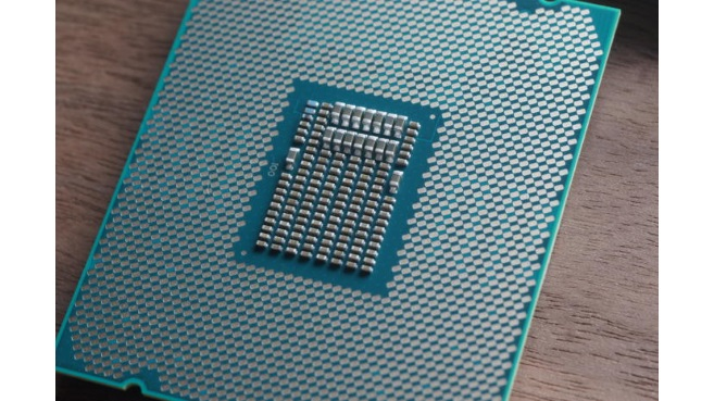 chip Intel encapsulado