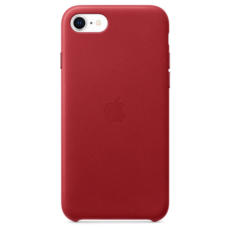 fundas iphone se 2020 apple